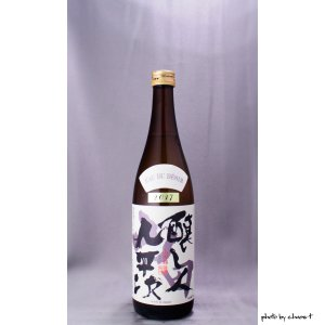 醸し人九平次 純米大吟醸 山田錦 720ml|masaruya