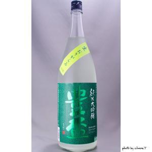 豊盃 純米大吟醸 49% 1800ml