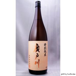 廣戸川 特別純米 1800ml|masaruya