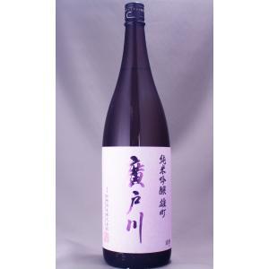廣戸川 純米吟醸 雄町 1800ml|masaruya