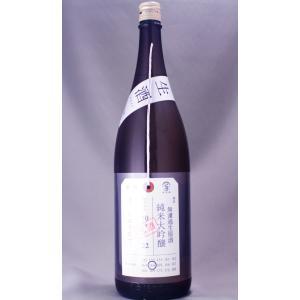 加茂錦 純米大吟醸 荷札酒 無濾過生原酒 仲汲み・生囲い 1800ml|masaruya