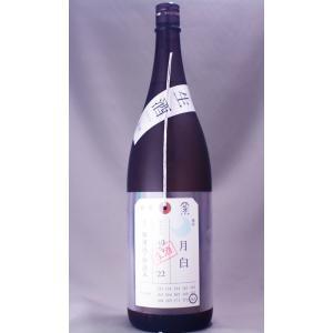 加茂錦 純米大吟醸 荷札酒 月白 しぼりたて 1800ml