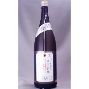 加茂錦 純米大吟醸 荷札酒 槽場汲み 新酒 生酒 1800ml