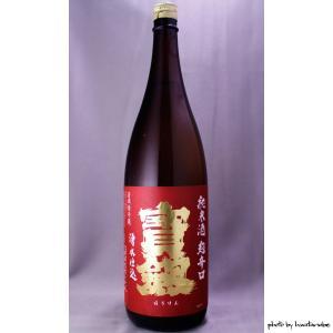 宝剣 純米 限定超辛口 1800ml|masaruya