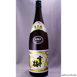雪中梅 本醸造 1800ml|masaruya
