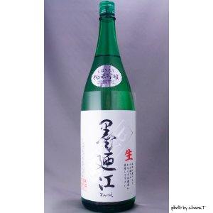 墨廼江 純米吟醸 BY一号 生酒 1800ml