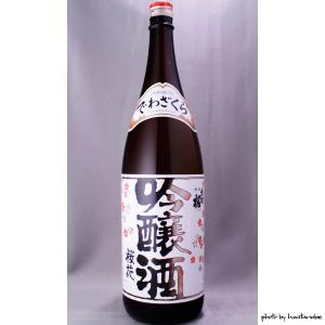 出羽桜 桜花 吟醸 1800ml|masaruya