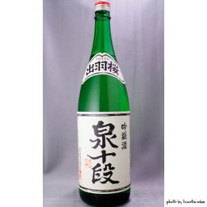 出羽桜 泉十段 1800ml|masaruya