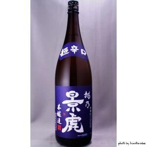 越乃景虎 本醸造 超辛口 1800ml|masaruya