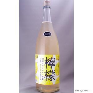 国産レモンサワーの素 Sour to the Future 檸檬 1800ml|masaruya