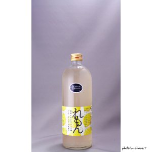 国産レモンサワーの素 Sour to the Future れもん 720ml|masaruya