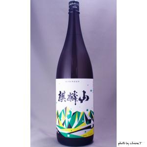 麒麟山 伝統辛口 1800ml