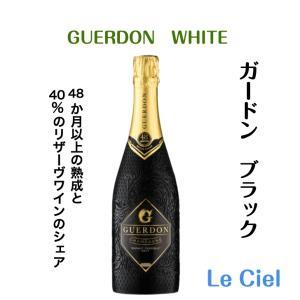 新発売 シャンパン Guerdon Black ガードン ブラック シャンパン フランス 12度 750ml 正規品 おしゃれ プレゼント 結婚式 プレゼント|masausami