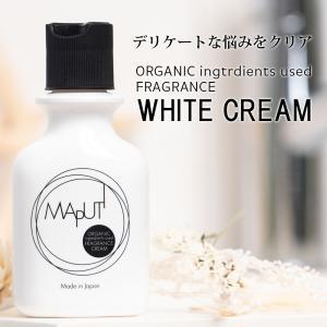 MAPUTI(マプティ) オーガニックフレグランスホワイトクリーム