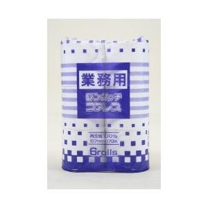 丸富製紙(トイレットペーパー)業務用ワンタッチコアレス6Rシングル170m (6ロール×8パック/ケース)