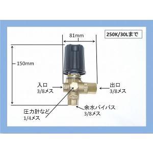 アンローダーバルブ 圧力調整弁 高圧洗浄機 VB9|masd