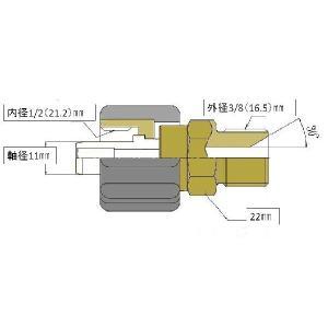 クイックカプラー メス(3/8オスネジ) B社製 masd 03