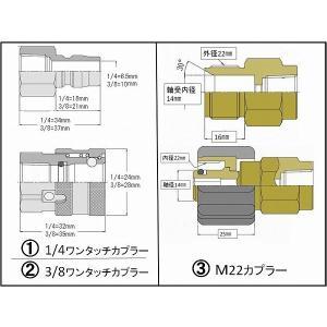 ストレートランス 60センチ  カプラ付 ステンレス製 高圧洗浄機用|masd|03