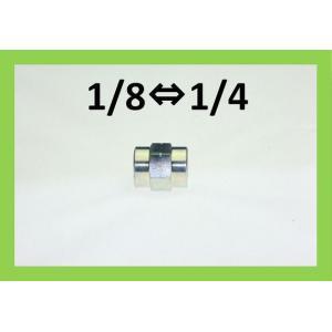 ソケット メスメス 1/8×1/4 高圧洗浄機用 継ぎ手|masd
