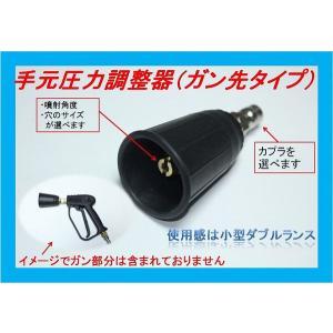 手元圧力調整器ガン先タイプ・カプラ付|masd