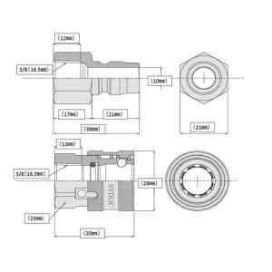 高圧ホース やらかめ 20メートル 耐圧210K 3分(3/8ワンタッチカプラー付)|masd|02