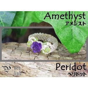 気品/誇り/尊敬・紫薔薇『アメジスト』と『ペリドット』マクラメ編みリング(指輪)