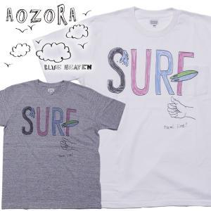 go slow caravan ゴースローキャラバン aozora アオゾラ Tシャツ|mash-webshop