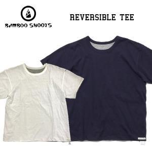 BAMBOO SHOOTS バンブーシュート リバーシブル Tシャツ 無地 日本製 mash-webshop