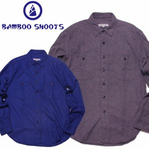 バンブーシュート ワークシャツ BambooShoots Solid Flannel Work Shirt|mash-webshop