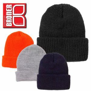 ブローナー ニットキャップ 帽子 ニット帽 BRONER Knit Cap|mash-webshop