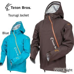 Teton Bros. ティートンブロス ツルギジャケット ハードシェル プルオーバー|mash-webshop