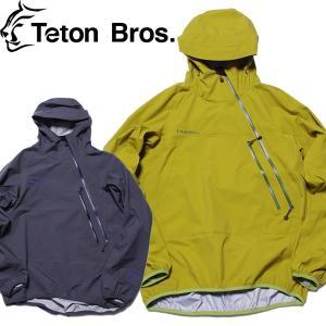 Teton Bros. ティートンブロスTsurugi Light Jacket ツルギライトジャケットPOLARTEC NEOSHELL プルオーバー|mash-webshop