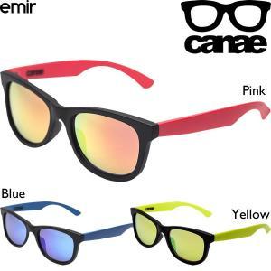 canae カナエ Emir エマー 3colors mash-webshop