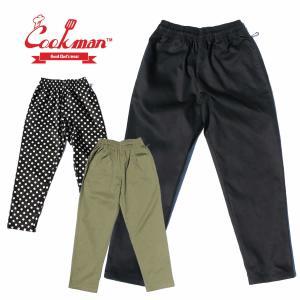クックマン メンズ シェフパンツ Cookman Chef Pants|mash-webshop