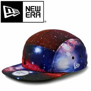 New Era ニューエラ Jet Cap Galaxy ギャラクシー 宇宙柄 ジェットキャップ|mash-webshop