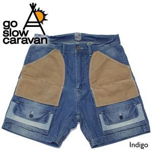 go slow caravan ゴースローキャラバン コーマDENIM ポケットいっぱいショーツ ハーフパンツ ショートパンツ|mash-webshop