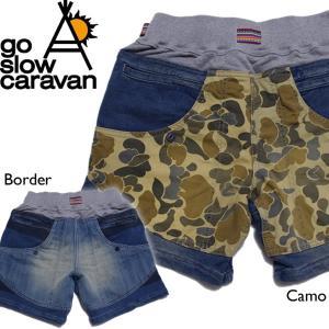 go slow caravan ゴースローキャラバン ショーツ デニム|mash-webshop