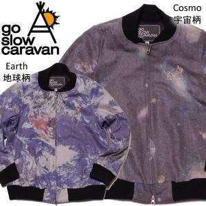 go slow caravan ゴースローキャラバン ブルゾン ウール|mash-webshop