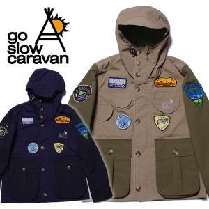 2015SS New Comer!! go slow caravan ゴースローキャラバン ブレッサブル ワッペンマウンテンパーカ|mash-webshop