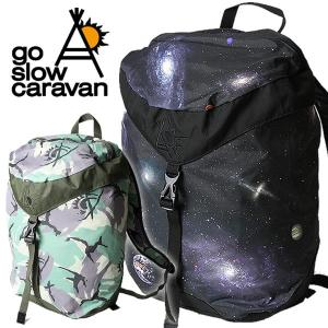 go slow caravan ゴースローキャラバン バックパック ポケッタブル|mash-webshop