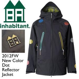 inhabitant インハビタント DOT REFLECTOR JACKET ドットリフレクタージャケット 防水 ソフトシェル レインウェア|mash-webshop