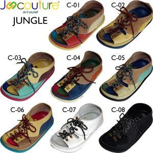Juncouture JUNGLE ジャンクチュール ジャングル|mash-webshop