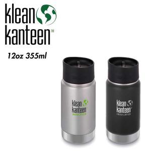 クリーンカンティーン ワイドインスレート カフェ 水筒 Klean Kanteen  12oz355ml mash-webshop