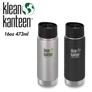 クリーンカンティーン ワイドインスレート カフェ 水筒 Klean Kanteen 16oz473ml mash-webshop
