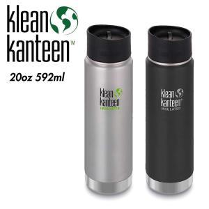 クリーンカンティーン ワイドインスレート カフェ 水筒 Klean Kanteen20oz592ml mash-webshop