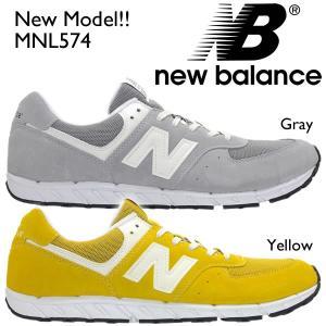 New Balance ニューバランス MNL574 Minimusソール mash-webshop