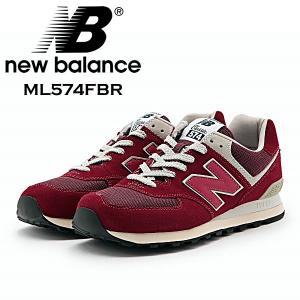 New Balance ニューバランスML574 FBR|mash-webshop