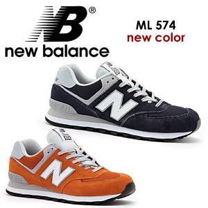 New Balance ニューバランスML574 VIB VIC 新色メンズサイズ ダークネイビー スパイスマーケット|mash-webshop