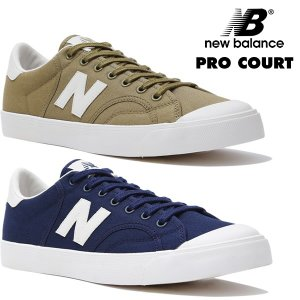 new balance ニューバランス Pro Court AB AC プロコート グリーンオリーブ アビス mash-webshop