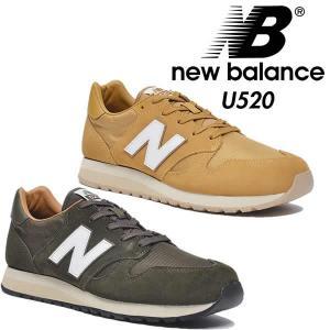 new balance ニューバランス スニーカー U520 限定色|mash-webshop